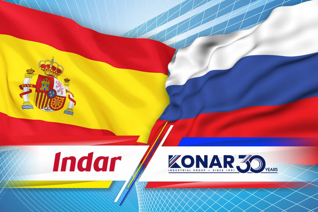 КОНАР и испанская компания Indar Electric договорились о сотрудничестве